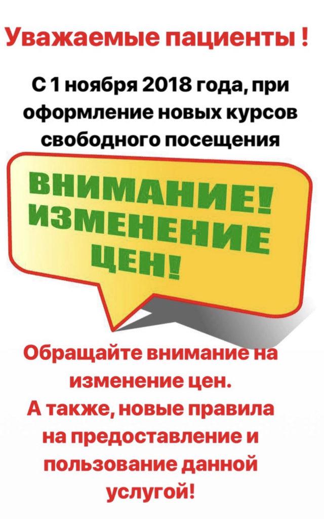 Обратите внимание! - Центр КИР