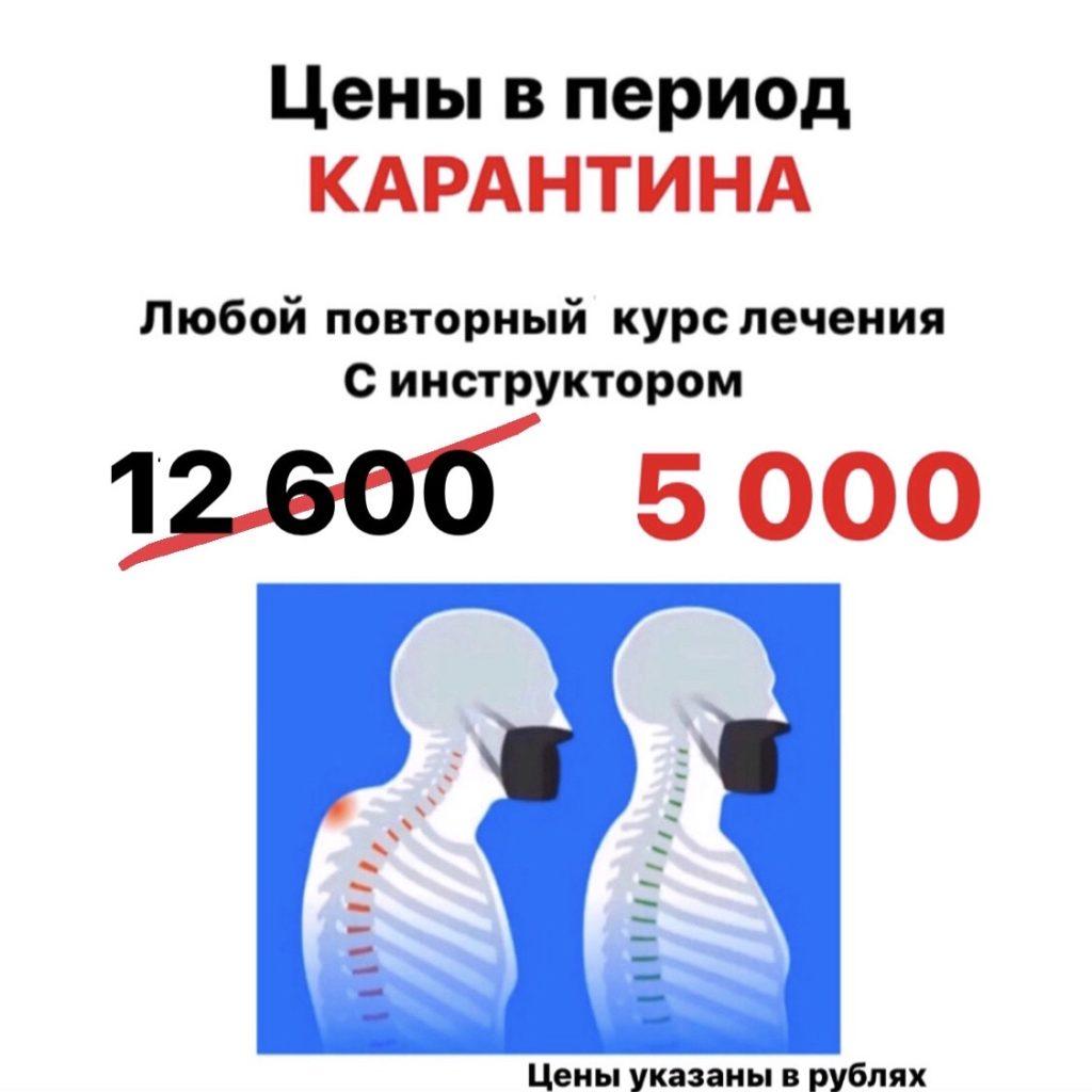 Уважаемые пациенты! - Центр КИР