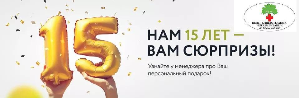 HAPPY BIRTHDAY - Центр КИР