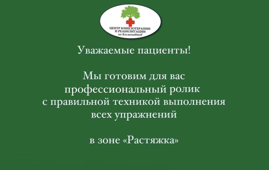 Следите за новостями - Центр КИР